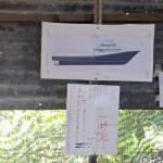 20 Werft Veymandhoo -